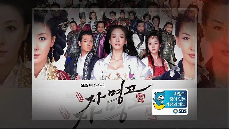 دانلود جومونگ 3 ( شاهزاده جامیونگ کو )-download jumokg 3
